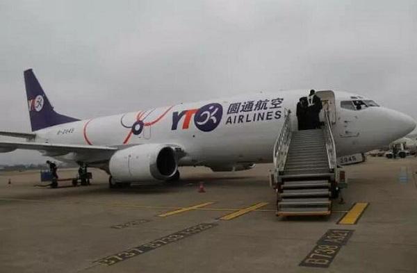 日,杭州圆通货运航空有限公司第二架波音