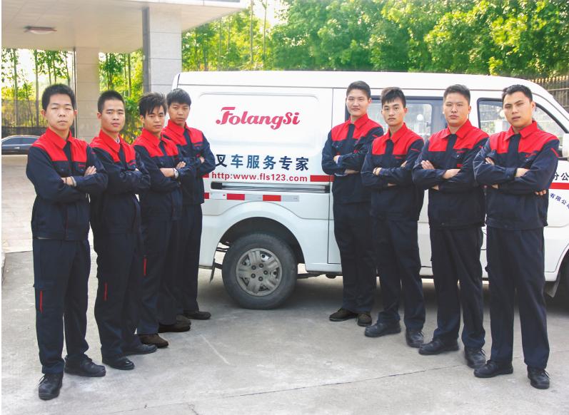 佛朗斯工程服务团队