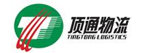 佛朗斯(上海)与顶通物流合作