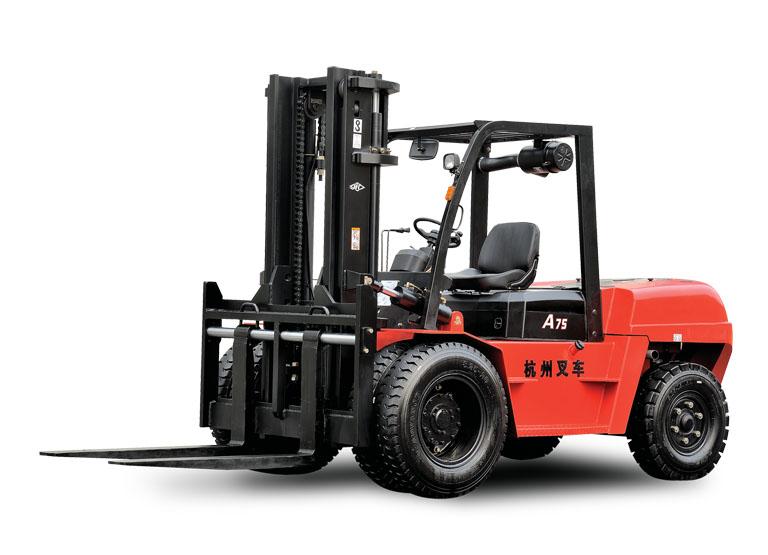 杭州叉车·A系列7.5吨石材叉车