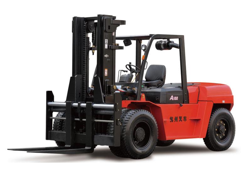 杭州叉车·A系列8-10吨